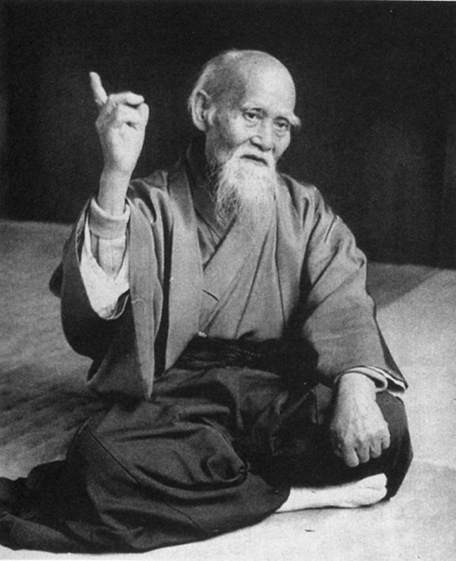 Birthday of Morihei Ueshiba, founder of Aikido