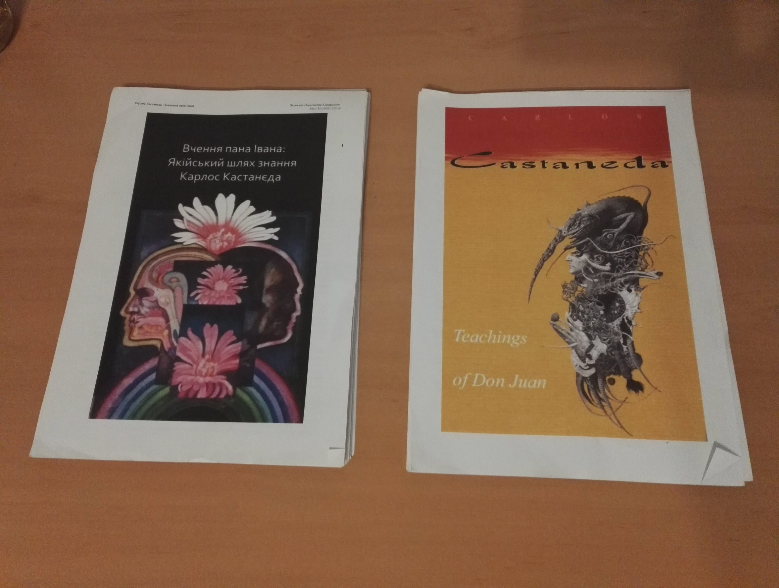 Carlos Castaneda ready to be published in Ukrainian